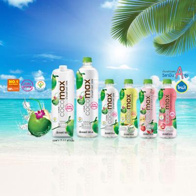 Cocomax all taste : New!! Cocomax Vitamin A