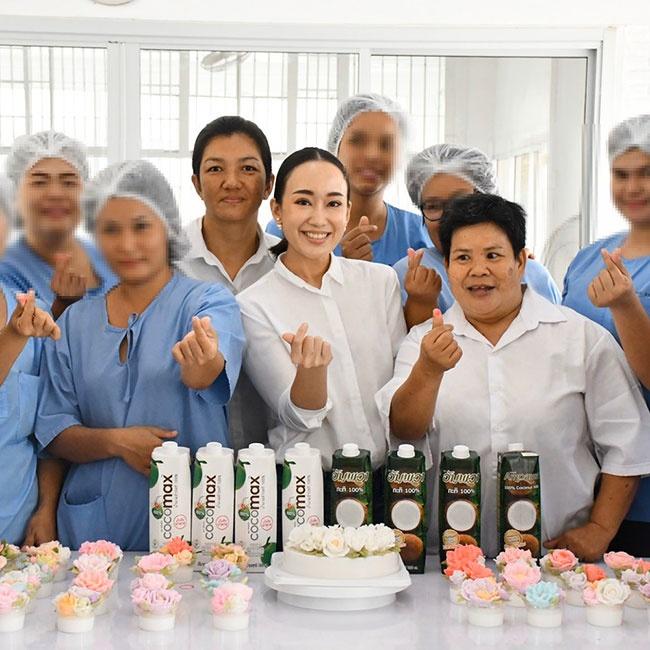 ส่งต่อความดีโครงการฝึกวิชาชีพ การทำอาหารนานาชาติและขนมไทยในทัณฑสถานหญิงกลาง